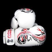Kids Cobra Series Boxing Gloves White